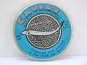puszka kawioru wikipedoa